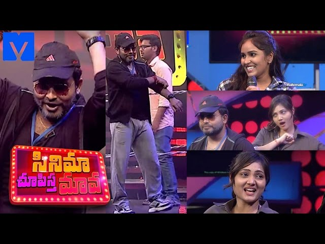 Cinema Chupista Mava – 27th April 2017 – Full Episode | Getup Srinu