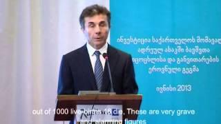 Prime-Minister of Georgia Bidzina Ivanishvili on early childhood development