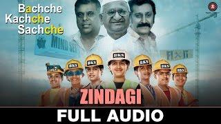 Zindagi - Full Audio | Bachche Kachche Sachche | Md. Irfan | Ravi Shankar S