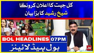 Sheikh Rasheed on AJK Election   BOL News Headlines   7:00 PM   24 July 2021