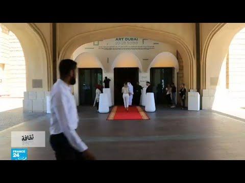 العرب اليوم - شاهد:  دبي تحتضن أكبر