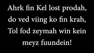 Dovahkiin - Dragon Language lyrics video - Skyrim
