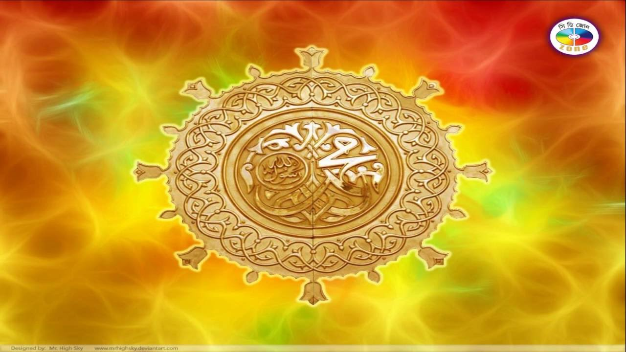 Pakhi Hole Ure Jetam Sonar Modinay | CD ZONE downoad full Hd Video