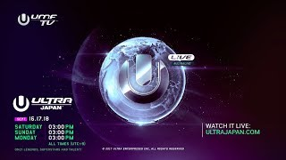 Ultra Japan Live Stream Announcement