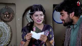 Kiya Khala Lalach Main Aakar Vaccine Lagwa Lay Gi? | Comedy Scene | Akkar Bakkar