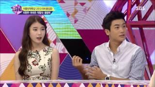 Пак Хён Шик, SBS' 'Incarnation