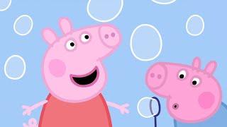 Peppa Pig Full Episodes | Bubbles  | Cartoons for Children