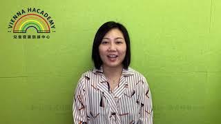 最新影片 ~ 【行為分析及音樂訓練 - 語言篇】~ 咬字