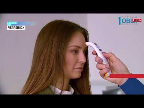 Челябинск готов к коронавирусу видео