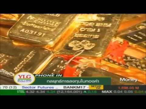 Gold Outlook by YLG 30-05-60