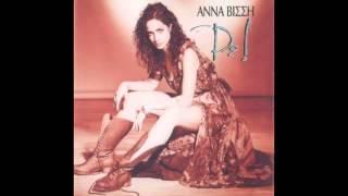 Άννα Βίσση - Ρε! (1994) Anna Vissi - Re!   full cd album