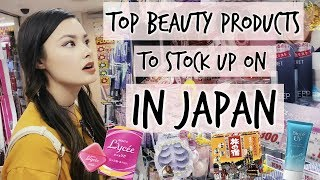 TOP 5 BEAUTY PRODUCTS I STOCK UP ON IN JAPAN + Shop With Me!