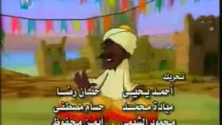 اغاني حصرية محمد منير وتتر مقدمة بكار تحميل MP3