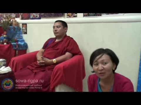 Геше Ринчен Тензин о своей школе и основах Тибетской медицины