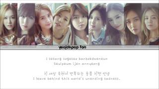 Girl's Generation (SNSD) - Into The New World Color Coded Lyrics