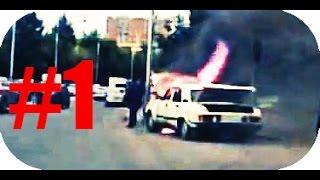 Аварии на видеорегистратор, Подборка Аварии и ДТП, Аварии на дорогах #1