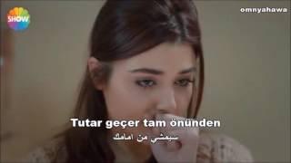 """مشهد حياة ومراد عل اغنية""""sen Beni Unutamazsın  لا يُمكنك نِسياني """" من الحلقة 22 مترجم"""