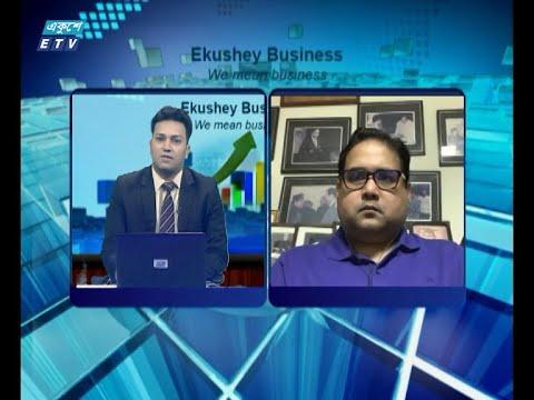 Ekushey Business || একুশে বিজনেস || আলোচক: শামস মাহমুদ- প্রেসিডেন্ট, ঢাকা চেম্বার অব কমার্স অ্যান্ড ইন্ডাস্ট্রিজ || Part 03 || 13 July 2020 || ETV Business