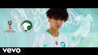 Dyler - Al Akhdar ( The Saudi National Team's World Cup Anthem)