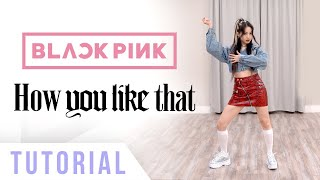 Learn BLACKPINK's new song 'How You Like That' chorus choreography with Ellen's detailed explanation! Stay tuned for the full dance cover~  Follow us on Instagram and subscribe to our YouTube channel!  Taught by Ellen Min - https://instagram.com/ellenmint_  Edited by Brian Li - https://instagram.com/briankevli  Our couple account: https://instagram.com/eebeelife  Timestamps: 0:00 Intro  0:19 Chorus Part 1 explanation 7:59 Chorus Part 1 w/ counts 8:34 Chorus Part 1 w/ 0.75x speed music 9:00 Chorus Part 1 w/ full speed music 9:19 Chorus Part 2 explanation 13:24 Chorus Part 2 w/ counts 13:54 Chorus Part 2 w/ 0.75x speed music 14:16 Chorus Part 2 w/ full speed music 14:42 Everything w/ counts 15:41 Everything w/ 0.75x speed music 16:25 Everything w/ full speed music  This video is mirrored so you should watch it as if you're looking at yourself in the mirror. You can also follow what I say in terms of the direction (left/right). Feel free to change up the speed of this video depending on your personal preference by adjusting it in the YouTube settings and repeat the parts based on your own learning pace.   Facebook: https://www.facebook.com/EllenandBrian/  Twitter: https://twitter.com/EllenxBrian Discord: https://discord.gg/EllenandBrian Twitch: https://twitch.tv/EllenandBrian Bilibili: Ellen和Brian https://space.bilibili.com/399114140 Weibo: Ellen和Brian https://www.weibo.com/u/7030512687  -----------  #BLACKPINK #HowYouLikeThat #EllenandBrian #블랙핑크 Disclaimer: We do not own any of the music or choreography. FTC: This video is not sponsored.