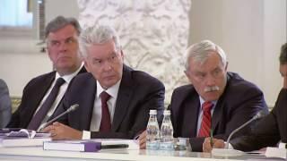 Заседание Госсовета по вопросам развития строительного комплекса и совершенствования градостроительн