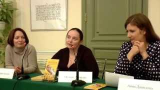 Презентация книги Полины Дудченко «Жизнь и клинические случаи»