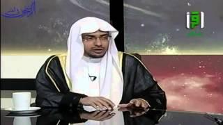 تحميل اغاني ماذا يفعل من أصيب بعين يجهل صاحبها ؟! - الشيخ صالح المغامسي MP3