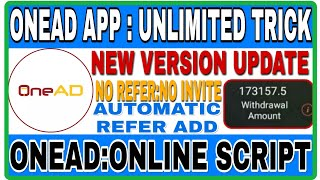 onead online script видео Смотреть видео