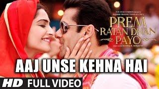Aaj Unse Kehna Hai Prem Ratan Dhan Payo Female Version