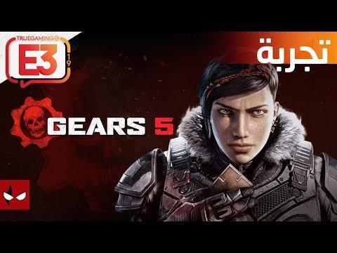 تجربتنا لطور ال Escape في لعبه Gears 5 في E3 2019