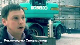 "ООО ""Стройпоставка"""