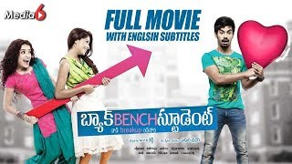 Backbench Student Full Movie With Englsih Subtitles | Mahat Raghavendra,Pia Bajpai, Archana Kavi