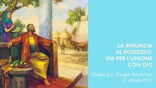 Omelia: La rinuncia al possesso: via per l'unione con Dio - p.Giorgio Maria Farè