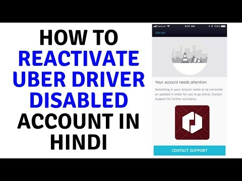 How to reactivate uber driver account in Hindi