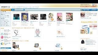 AmazonJapan,howtobuyfromoruseAmazon.co.jp-2014April