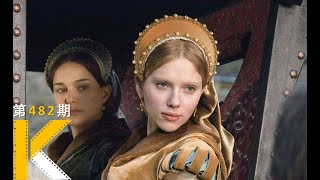 [K's Movie Review] The Other Boleyn Girl: The women sent to be king's mistress