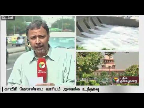 Cauvery-Management-Board-Centres-probable-course-of-action-our-Delhi-correspondent-reports