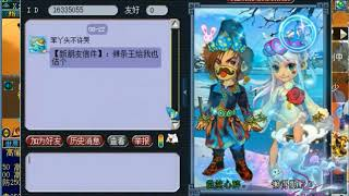 梦幻西游:老王试图用青花瓷锦衣号打动女玩家的芳心,结果打脸了