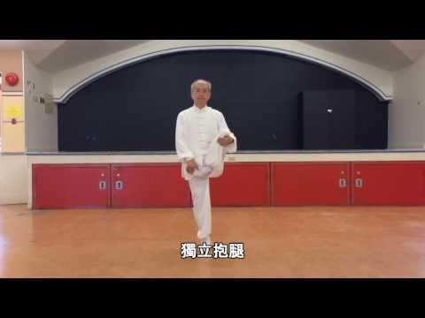 太極拳暖身運動 (2013.03.31)