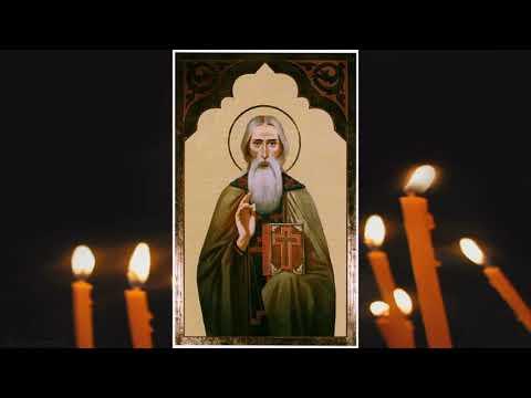 Исцеляющая молитва св преподобному Макарию Александрийскому