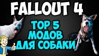 Как убрать в Fallout 4 лимит построек
