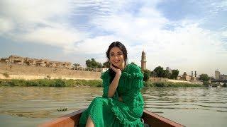 بغداد، فايا يونان  Baghdad [Official Video] Faia Younan