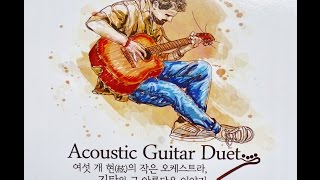 Various Artists - Acoustic Guitar Duet (2012) [Disc1]