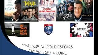 """Pôle Eespoirs : des ateliers """"Ciné-Club"""" pour nos jeunes !"""
