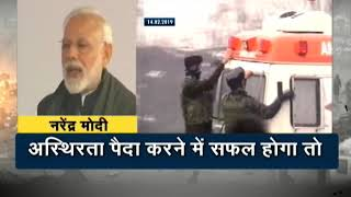 Deshhit: World stands with India against terrorism and Pakistan