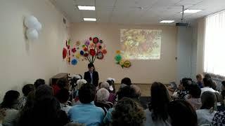 Поздравления с днем учителя!  10 школа город Чайковский