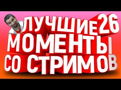 ОРДА ПАЛА - ПОДНЯТЬ ЩИТЫ!