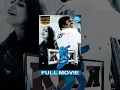 Kick Telugu Full Movie Ravi Teja Ileana Brahmanandam Surender Reddy S Thaman