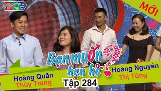 ban-muon-hen-ho-tap-284-full-hoang-quan-thuy-trang-hoang-nguyen-thi-tung-260617-%f0%9f%92%96