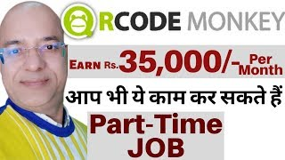 Good income work from home   Part time job   freelance   qrcodeMonkey.com   fiverr   paypal  